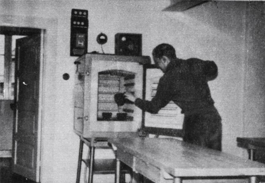 Klaus-Harms-Schule - Brennofen im Werkraum (1961)